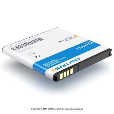 Аккумулятор craftmann для HTC T327e DESIRE U