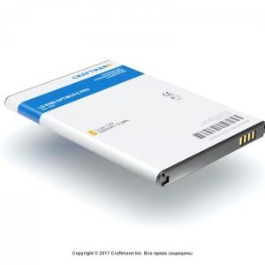 Аккумулятор craftmann для LG E988 OPTIMUS G PRO