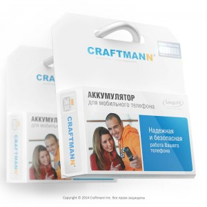 Аккумулятор craftmann для FLY IQ4416 ERA LIFE 5