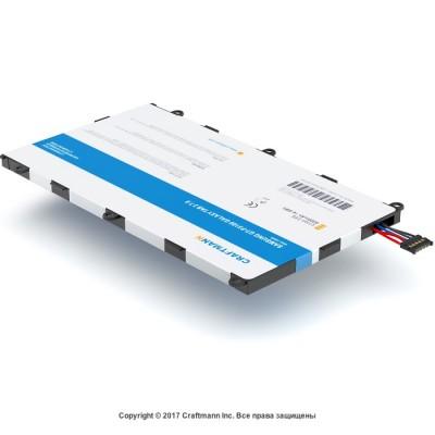 Аккумулятор craftmann для SAMSUNG GT-P3110 GALAXY TAB 2 7.0