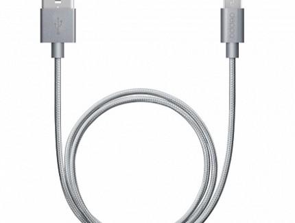 Deppo Micro USB Gray 1.2m