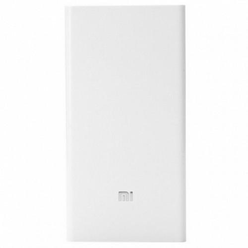 Xiaomi Mi Power Bank 20000 mAh Silver